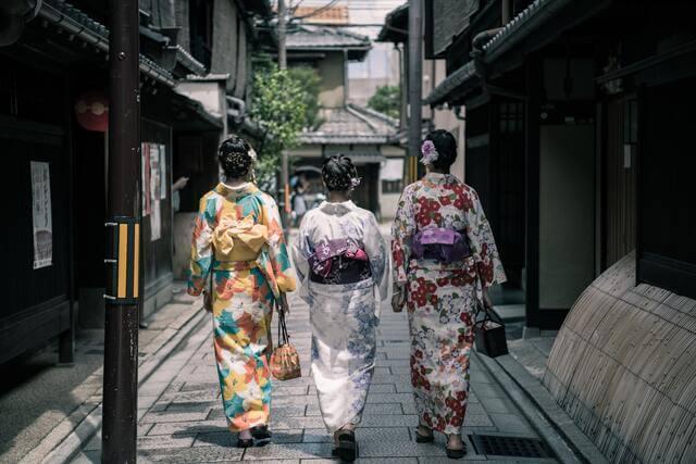 histoire kimono